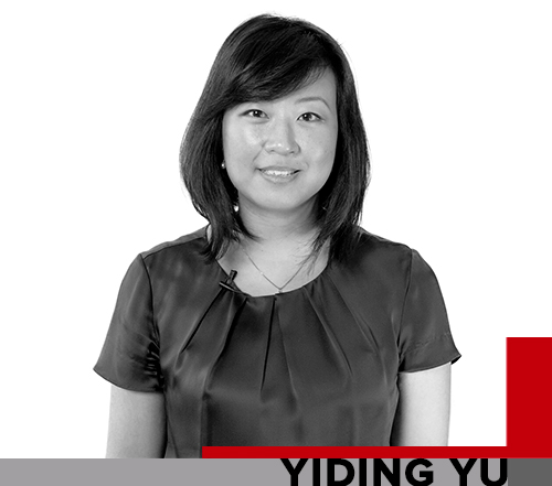 Cartier Women's Initiative Awards - YiDing Yu